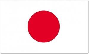 World Relays Yokohama